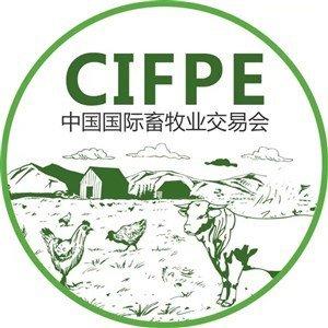 2020中国(贵阳)饲料调配成份及添加剂展览会