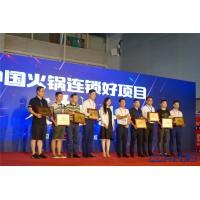 2020广州国际餐饮连锁加盟展览会-品牌发展之路