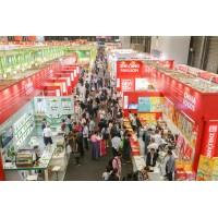 2021上海国际烘焙展览会-不可缺席的盛会