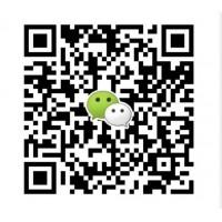 深圳人力资源服务许可证申请流程及注意事项