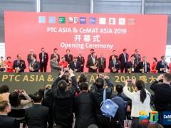 2020第21届亚洲国际物流技术与运输系统展览会