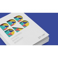 企业画册设计的构成