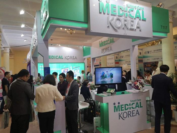 2020山东康复产业展|残疾人器械展|中国福祉产业博览会