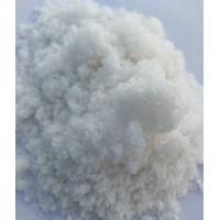 辨别硫酸锌真假的方法