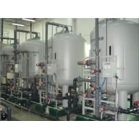 珠海市越嘉水处理设备有限公司原水处理设备生产厂家
