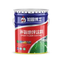 环氧地坪漆水泥地面漆耐磨地板漆自流平厂房车间室内树脂油漆施工