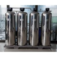 珠海市越嘉水处理设备有限公司高纯水制取设备专业产销