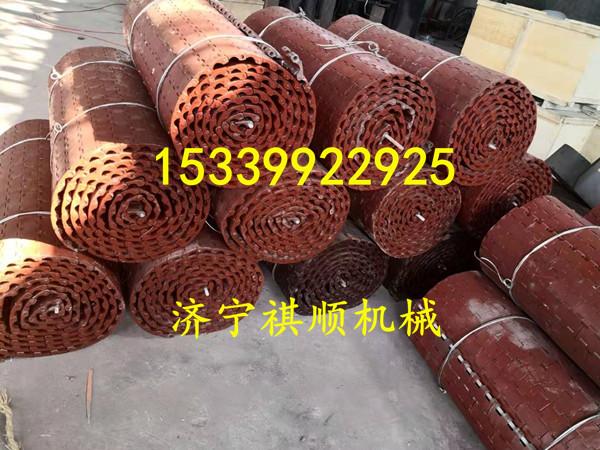 矿用给煤机环形胶带 900*4860*12聚酯钢丝带