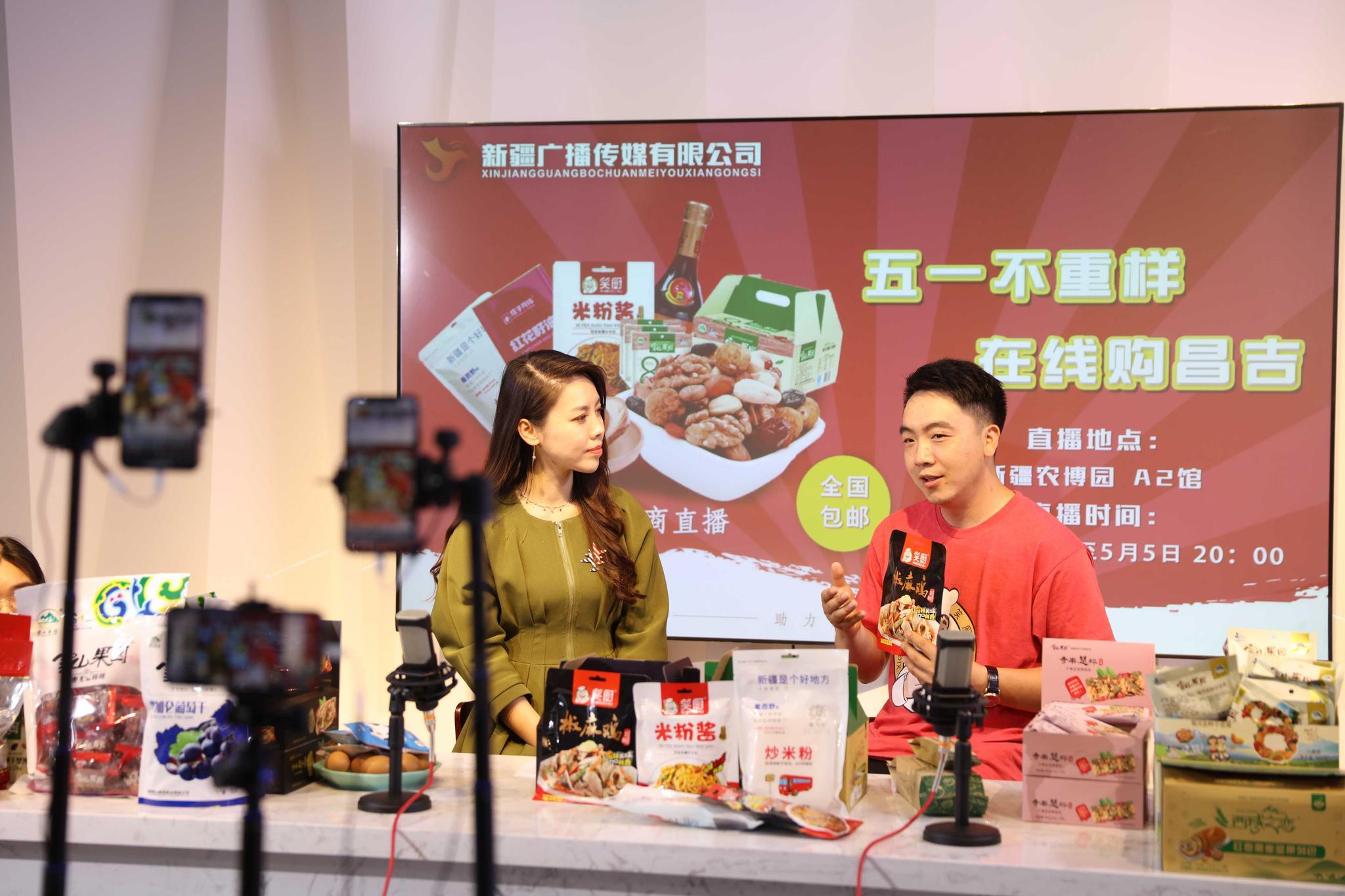 2020上海纺织面料国际展
