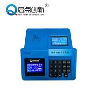 漳州学校饭堂一卡通收费系统,智能语音消费机安装