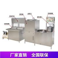 驻马店加工豆腐机制造厂家盛隆新型全自动豆腐机