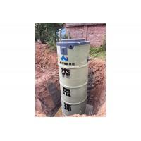 海南预制泵站,一体化提升泵站工作原理,原理