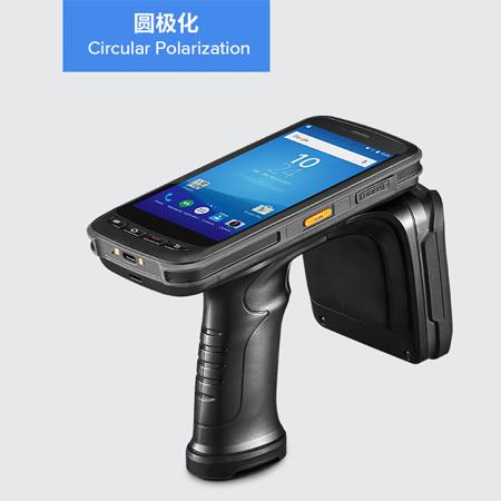 深圳成为C72 UHF智能手持终端