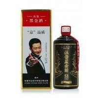 【杜酱酒厂】杜酱黑金酒吴京限量版茅台镇53度酱香型白酒 吴京推荐