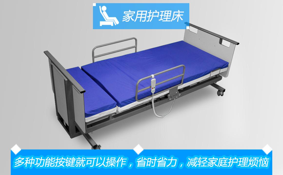 吴川电动家庭多功能护理床老人自己操作无压力