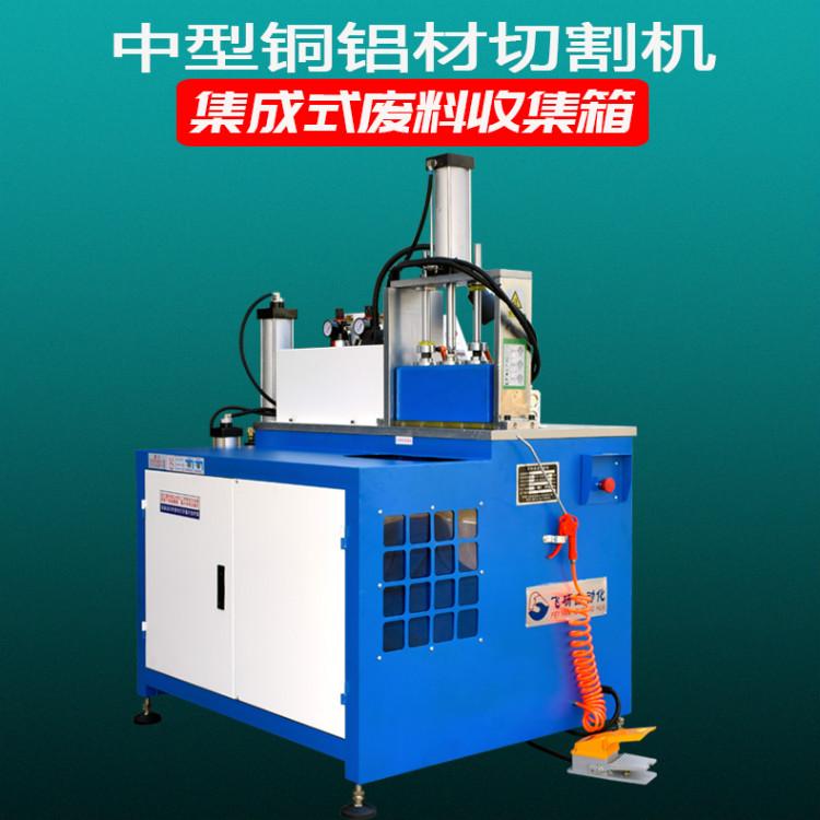 铝型材90度切割机 飞研机械低噪音小型切割机 半自动锯切机