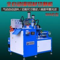 自动铝材切割机 飞研355气动全自动铝合金金属切割机