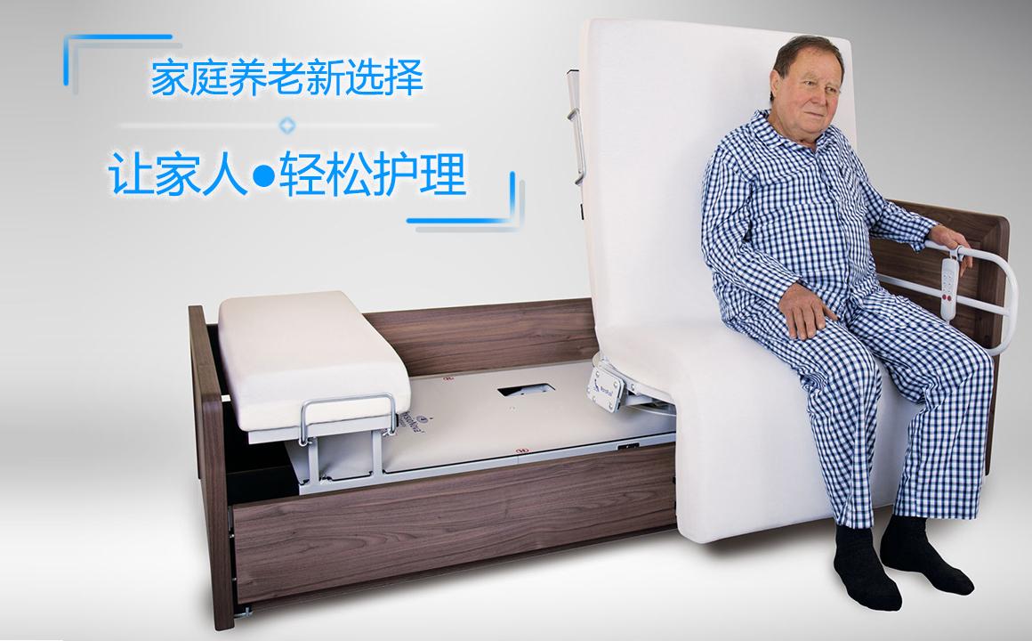 阳东电动病人护理床安全的老人护理方式