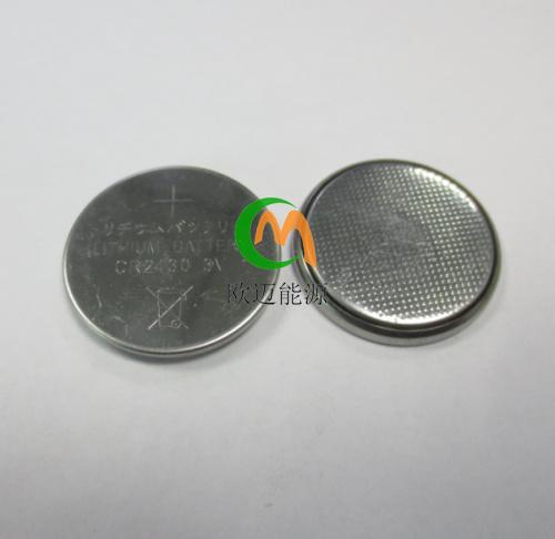 CR2430纽扣电池焊脚加工