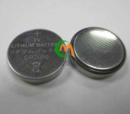 CR2050纽扣电池 2050带脚电池