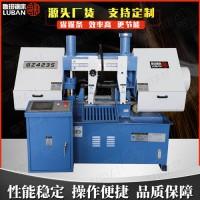 GZ4235双立柱液压锯床 一台抵普通四台产量 鲁班热卖