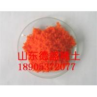提供新日期硝酸铈铵货源-硝酸铈铵新价格新工艺