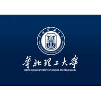 华北理工大学自考本科卫生事业管理专业报名考试流程