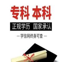 湖南自考工程管理/学前教育专业/考试简单费用低/学信网可查