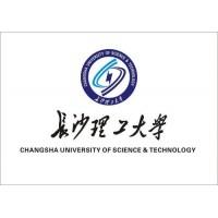 长沙理工大学自考本科工程管理专业 考试简单毕业快可拿学位