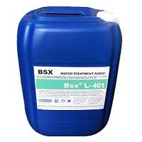 缓蚀阻垢剂L-401白城循环水系统油墨厂客户可进厂参观