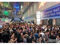 CEE2021北京消费电子展