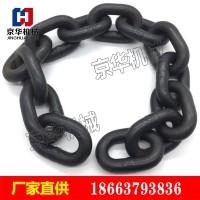 厂家直销提升机链条 起重链条 矿用圆环链条 捞渣机链条