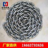内蒙古包头批发30*108-279环C级矿用链条 刮板机圆环链