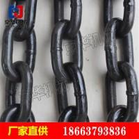 加工定做圆环链 34X126圆环链 圆环链价格 机尾滚筒
