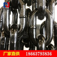 源头厂家供应矿用圆环链 30*108-279C刮板机圆环链大量现货