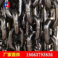 锻打刮板机圆环链 山西矿用圆环链条 起重机链条 TY-5矿用U型螺栓