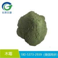 农业用绿色木霉菌 厂家批发零售价格