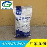 农作物秸秆腐熟剂 粪便生物发酵腐熟剂 改良土壤防根结线虫