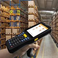 东大集成AUTOID Q7-(Grip) 仓储物流PDA