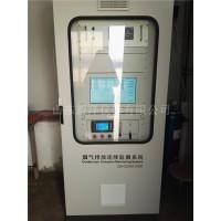 铸造厂烟气自动监控系统量大从优