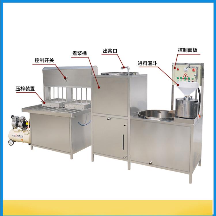 扬州智能豆腐机厂家直销盛隆多功能豆腐机