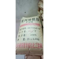 聚丙烯酰胺 阴离子 阳离子 广西 原粉 配粉