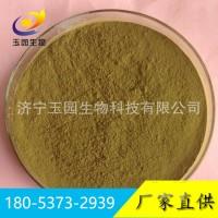 豆豉曲精 豆豉发酵剂 豆豉发酵粉