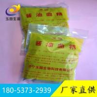 农家酱菌剂(曲精) 东北大酱发酵菌种 酱用曲精使用方法
