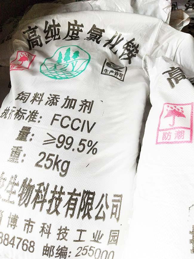 饲料级氯化铵常见性能及作用