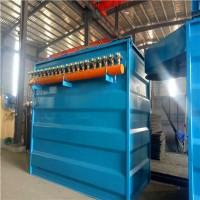 ppc型气箱式脉冲袋式除尘器 仓顶除尘器