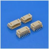 JST2.0间距卧贴-九木电子耐高温连接器