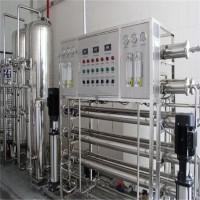 珠海 超纯水设备厂商 纯水设备 越嘉生产价格多少