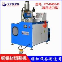 铝型材切割机、铝切割机、油压切铝机、半自动切铝机工厂直销