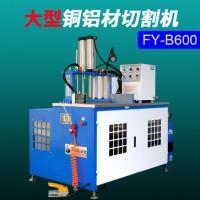 飞研半自动B600型材切料机 经久耐用 数显定位
